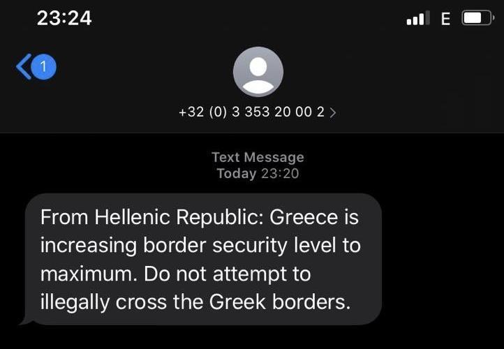 SMS σύνορα