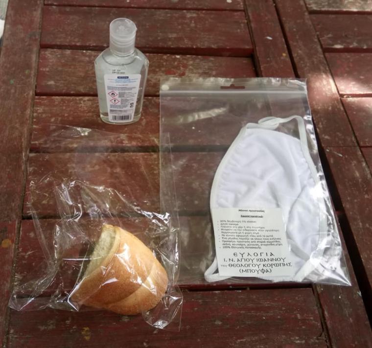Εκκλησία στο Πήλιο: Αντίδωρο σε σακουλάκι με δώρο μάσκα και ...