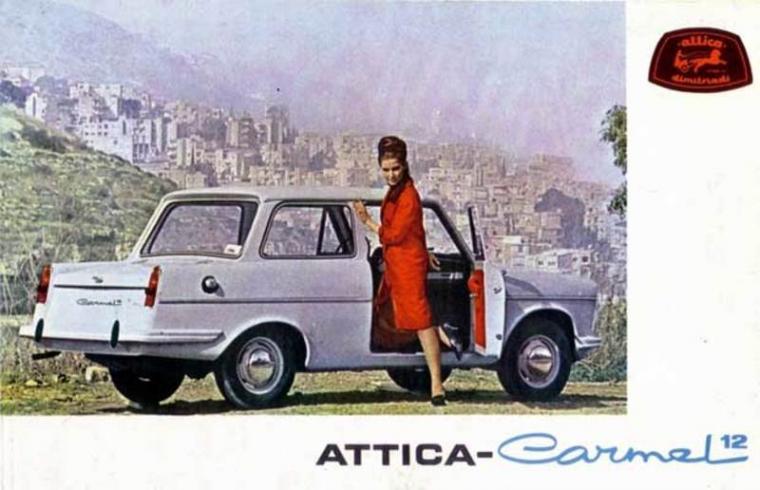 Attica Carmel 12