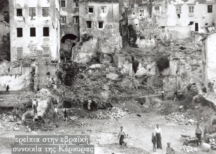 Κέρκυρα:Το ελληνικό νησί που βομβαρδίστηκε 195 φορές στη διάρκεια του Β' Παγκοσμίου Πολέμου....