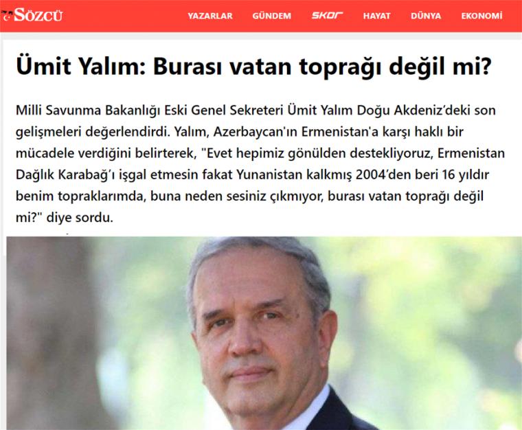 «Ξέφυγαν» πάλι οι Τούρκοι: «Η Ελλάδα κατέλαβε νησιά μας, όπως η Αρμενία το Ναγκόρνο Καραμπάχ»....