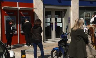 Έλληνες καταναλωτές