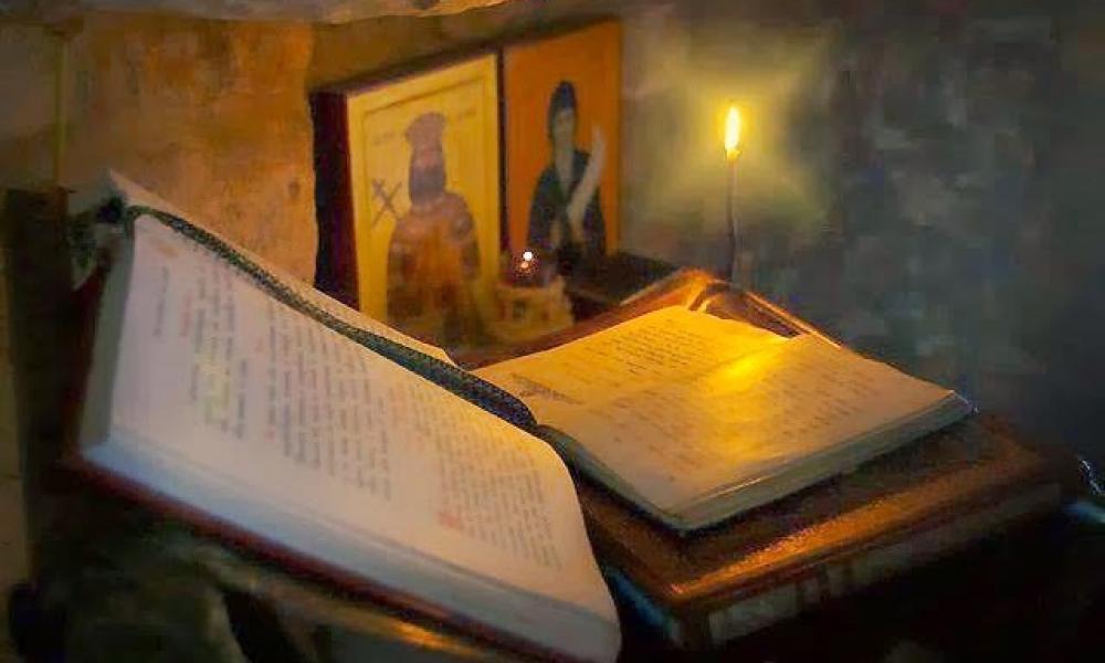 Αποτέλεσμα εικόνας για Πολύ ωφελούν τα διάφορα πατερικά βιβλία