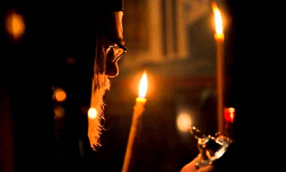 Αποτέλεσμα εικόνας για νηστεια και προσευχη