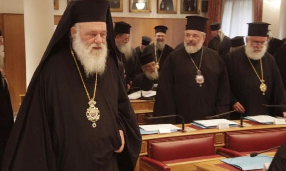 Η Στρατηγική ήττα της κορυφής της Ιεραρχίας της Εκκλησίας ...