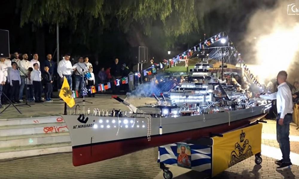 Τα αγιοβασιλιάτικα καραβάκια την παραμονή της Πρωτοχρονιάς στη Χίο (βίντεο)    Pentapostagma