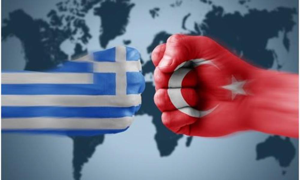 Ελλάδα κόντρα Τουρκία