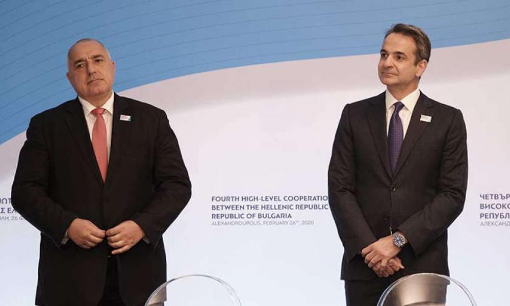 Ελλάδα και Βουλγαρία