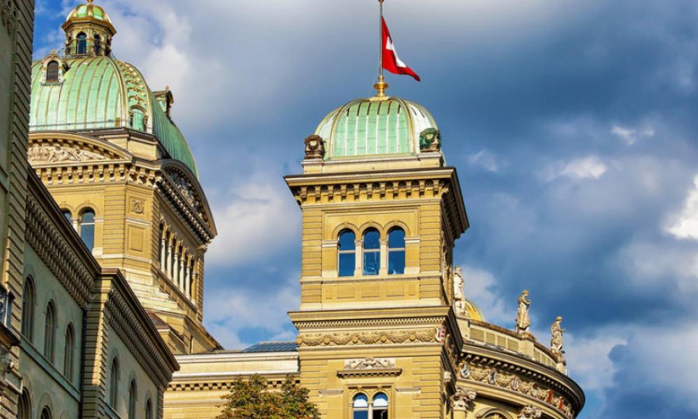 Ελβετική Βουλή