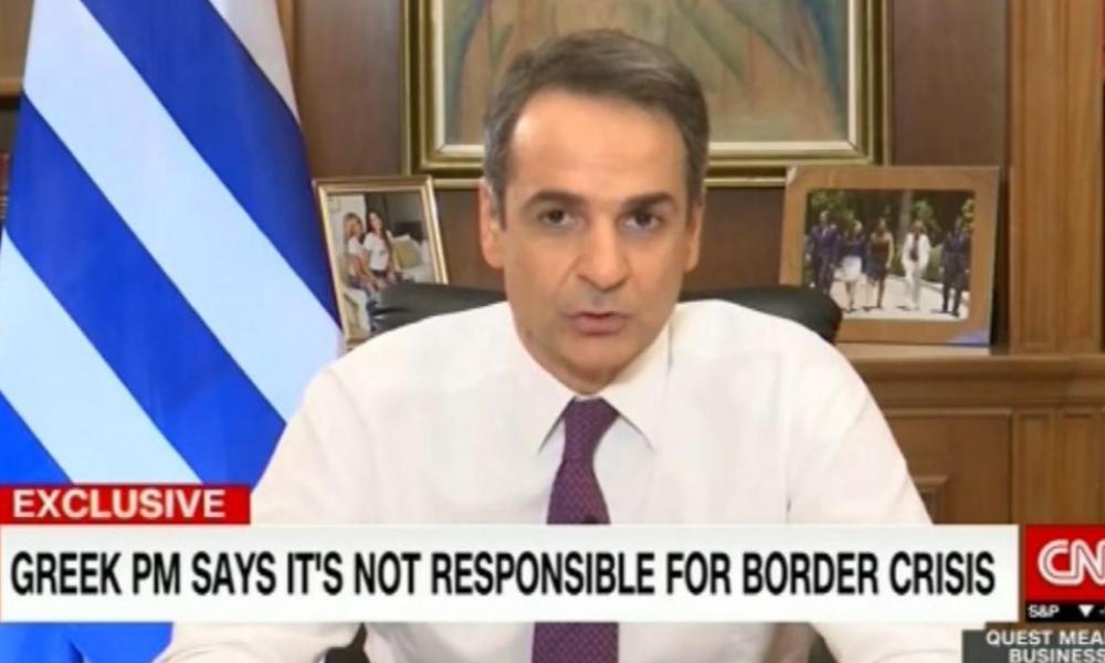 Μητσοτάκης CNN