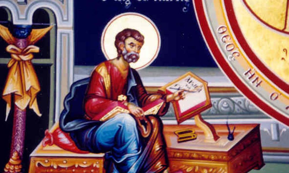 Ο Απόστολος και Ευαγγελιστής Άγιος Μάρκος | Pentapostagma
