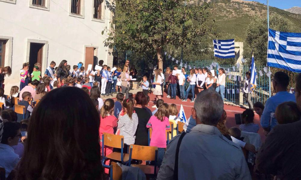 Ελληνική Μειονότητα