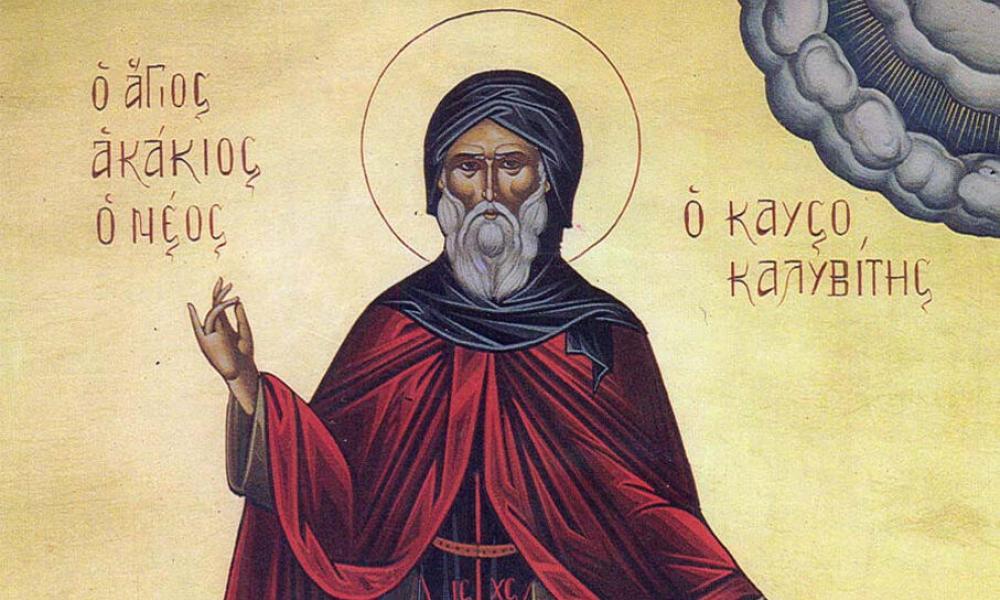 Όσιος Ακάκιος ο Νέος, ο Καυσοκαλυβίτης | Pentapostagma