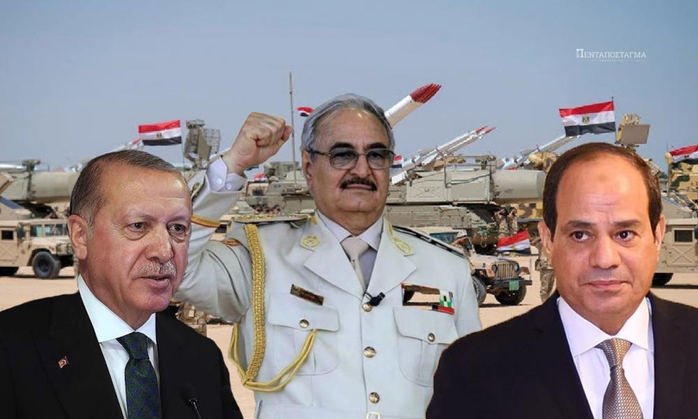 Λιβύη, Αίγυπτος, Τουρκία