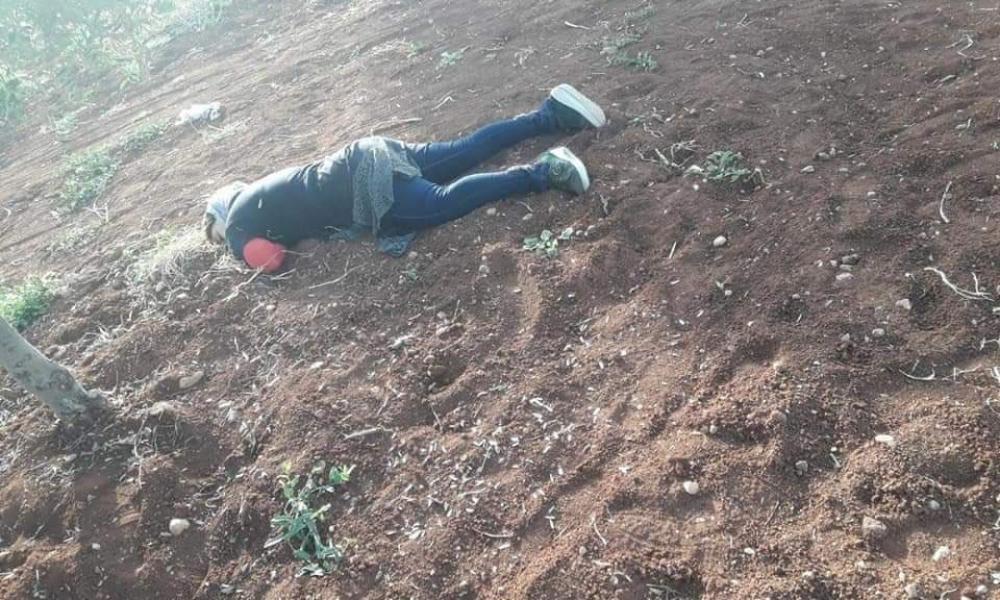νεκρή Κούρδισσα