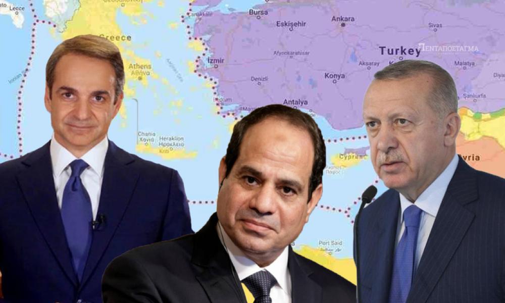 Αιγύπτιοι προς Ελλάδα: ''Ελάτε να συμφωνήσουμε για την ΑΟΖ-Ήρθε η ...
