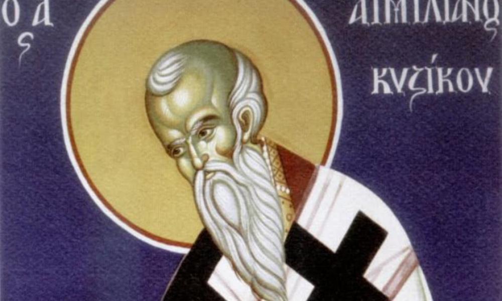 Άγιος Αιμιλιανός επίσκοπος Κυζίκου ο Ομολογητής | Pentapostagma