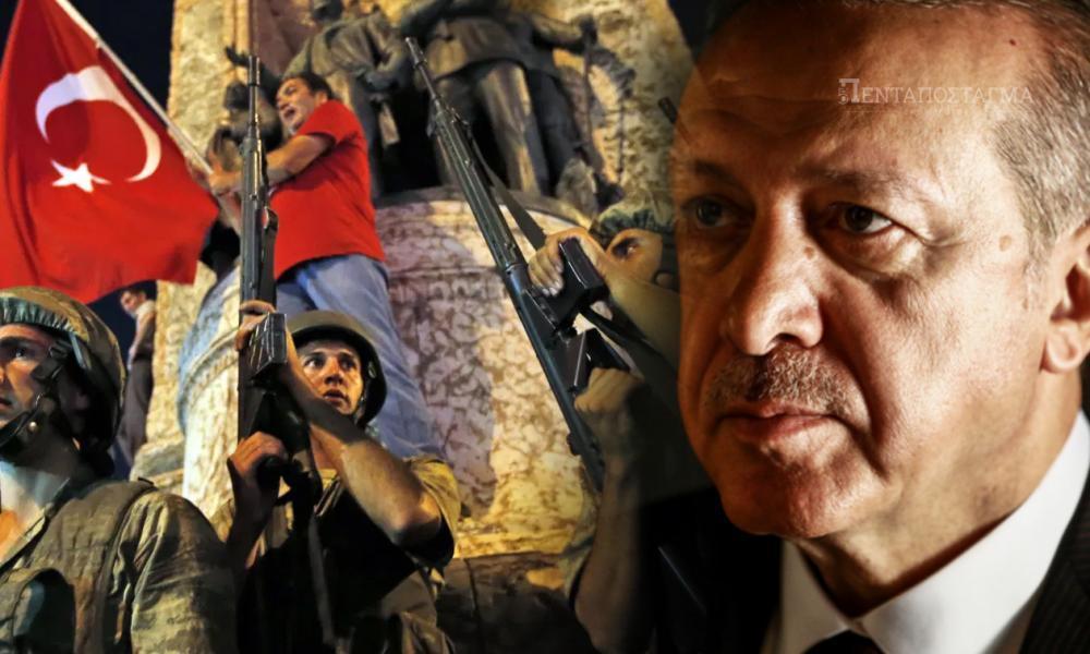 """""""Σφαγή"""" Κεμαλιστών-Ισλαμιστών: Η «Γαλάζια Πατρίδα» δεν ανήκει στον Ερντογάν"""