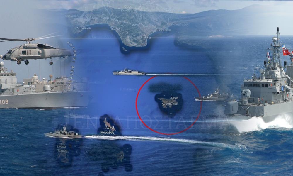 Διεθνή ΜΜΕ: ''Οι Ελληνικές ΕΔ θα προκαλέσουν μεγάλο πλήγμα στην Τουρκία εάν προκληθούν''