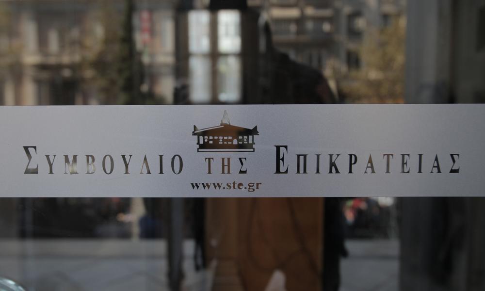 ΣτΕ: Συζητήθηκε η υπόθεση των υποψηφίων του 3ου πεδίου με το παλαιό σύστημα  των Πανελληνίων | Pentapostagma