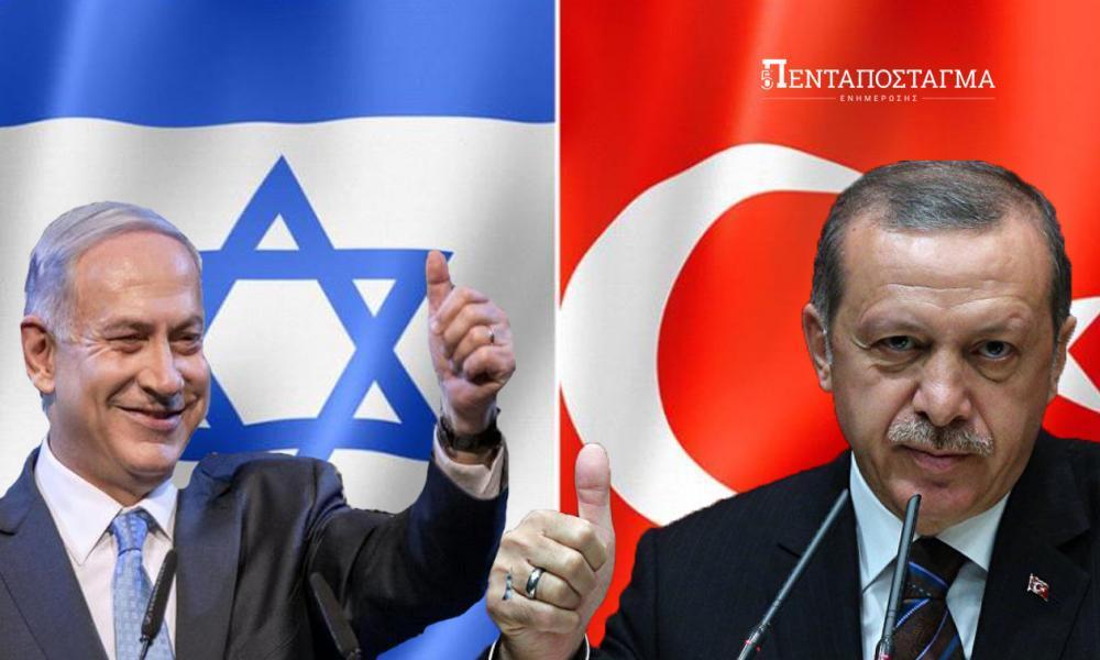 """""""Βόμβα"""" αναλυτή: """"Επόμενος στόχος της Τουρκίας το Ισραήλ"""""""