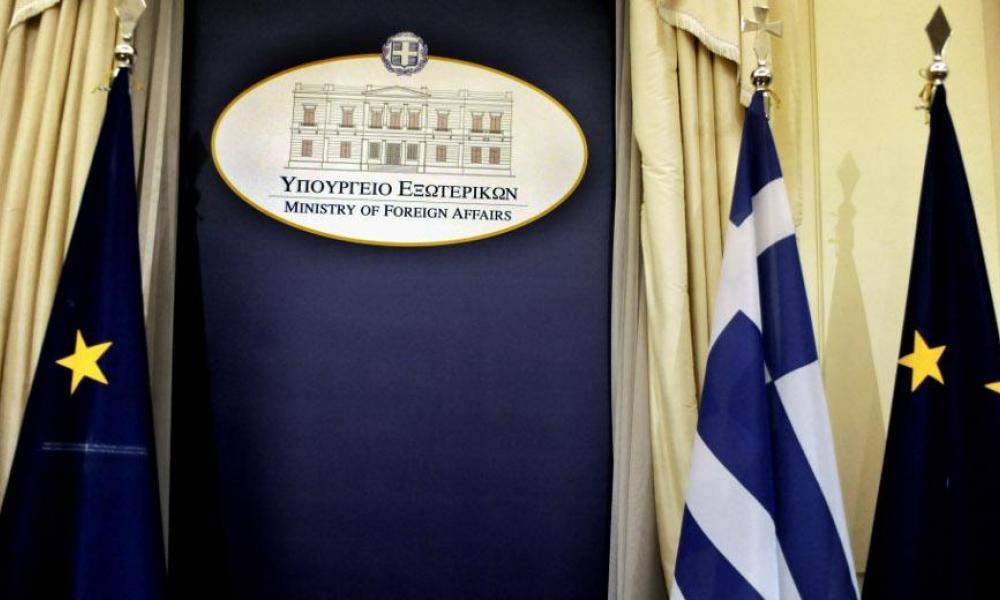 ΥΠΕΞ για τουρκική Navtex: Ετοιμάζει διάβημα διαμαρτυρίας