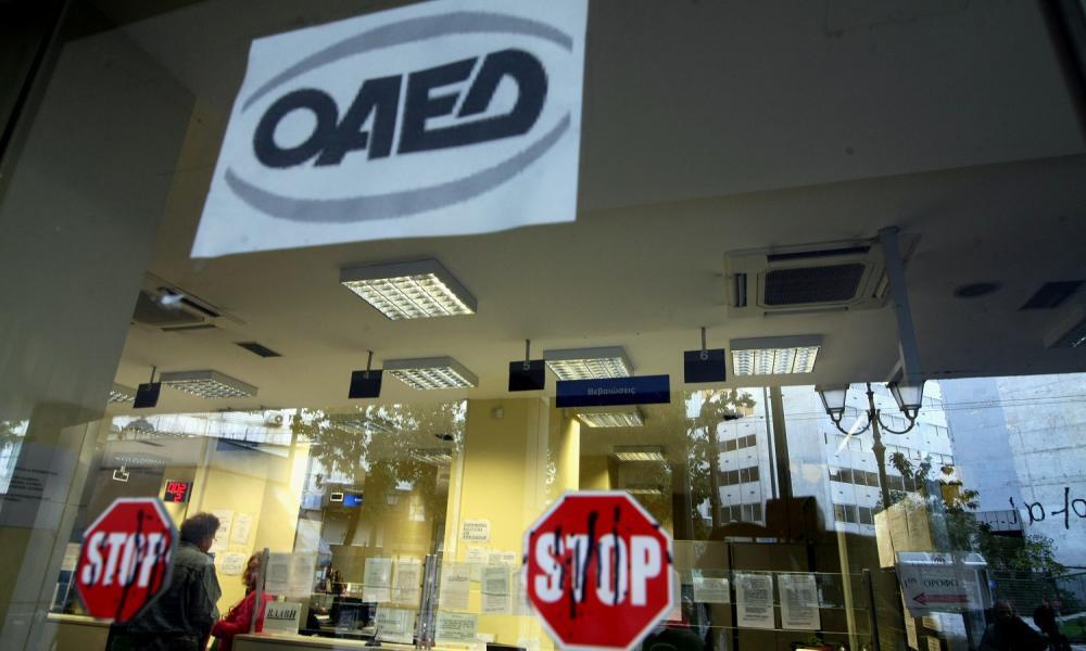 ΟΑΕΔ: Παράταση στο επίδομα ανεργίας - Ποιους αφορά