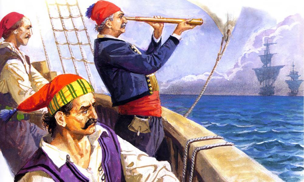 Η ναυμαχία της Πάτρας: Όταν ο Ελληνικός στόλος κατατροπώνει τον τουρκοαιγυπτιακό