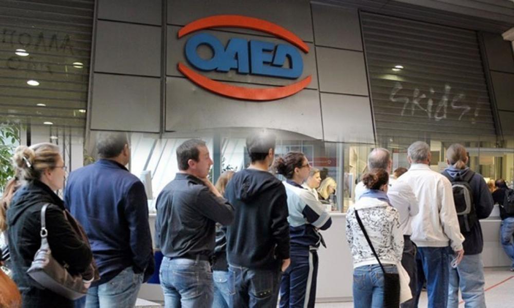 Επίδομα €400: Ποιοι μακροχρόνια άνεργοι θα το λάβουν