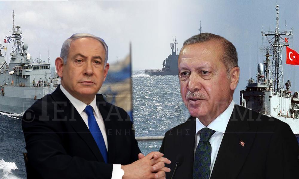 """Πολεμικό συμβούλιο από Νετανιάχου – Ισραηλινοί: """"Να απελευθερωθεί η Κύπρος"""""""