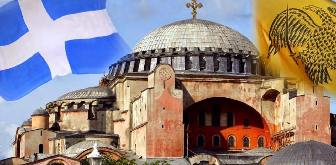 Τα μυστικά της Αγιάς Σοφιάς - Μυστήρια-θρύλοι και ο πανικός των Τούρκων! |  Pentapostagma