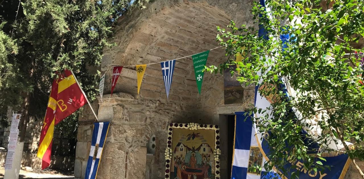 Ορχομενός : Τεσσαρακονθήμερο Μνημόσυνο μακαριστού Πρωτοπρεσβυτέρου Χαράλαμπου Χατζηχαραλάμπους