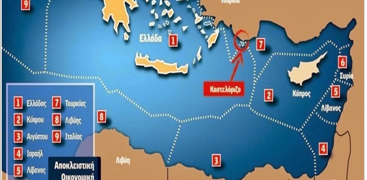 Εμπόδιο στο τουρκολυβικό μνημόνιο η συμφωνία ΑΟΖ Ελλάδας- Κύπρου ...