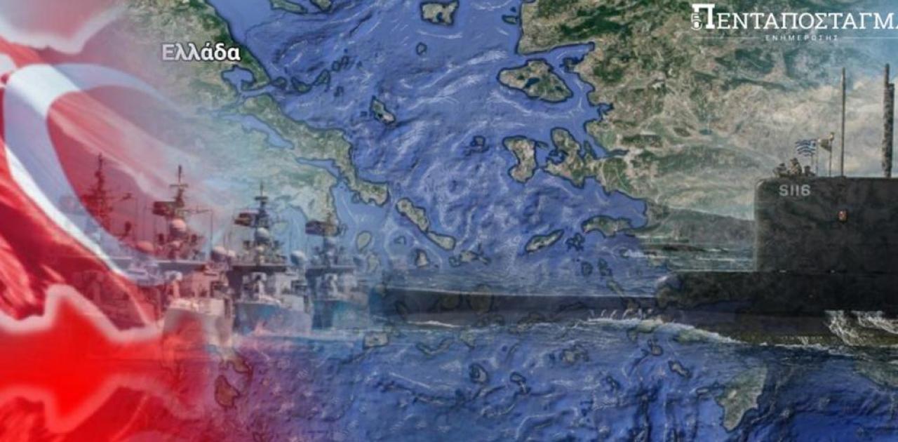 """Οι Τούρκοι είναι εκτός ελέγχου.  """"Η Ρωσία υποστηρίζει την Ελλάδα για 12 μίλια."""""""