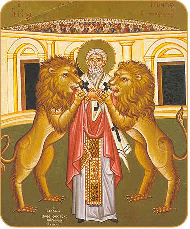 Άγιος Ιγνάτιος ο Θεοφόρος