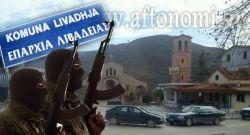 Δολοφονική επιδρομή Τσάμηδων μασκοφόρων κατά Βορειοηπειρωτών στην Λιβαδειά ανήμερα Χριστουγέννων
