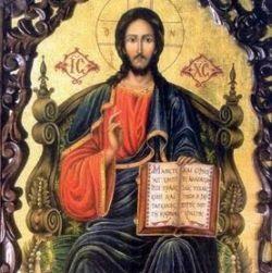 Ο Χριστός