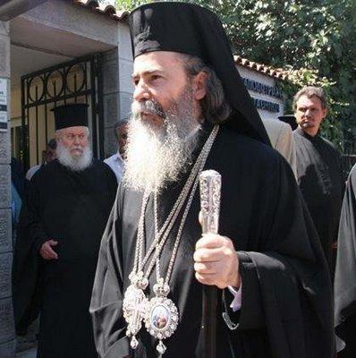 πατρ ιεροσολυμων θεοφιλος