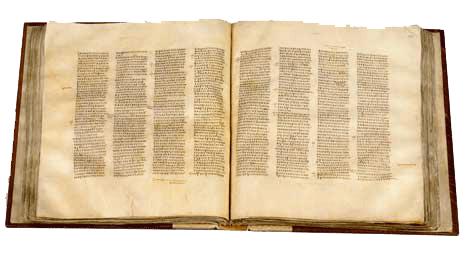 προφητείες της Παλαιάς Διαθήκης για το Μεσσία