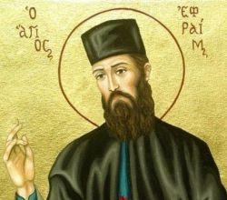 Θαύματα του Αγίου Εφραίμ Νέας Μάκρης