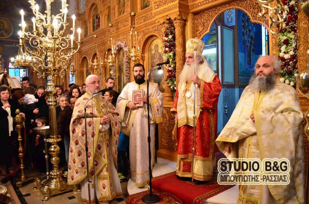 Λαμπρός εορτασμός του Αγίου Βασιλείου στο Άργος