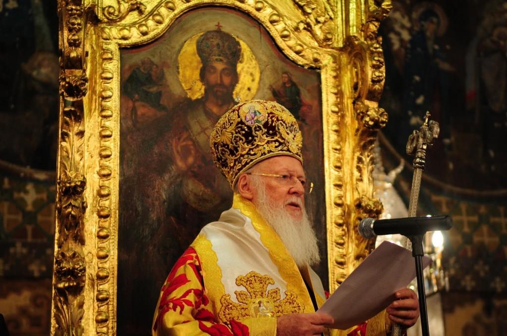 Οικουμενικός Πατριάρχης κ.κ.Βαρθολομαίος