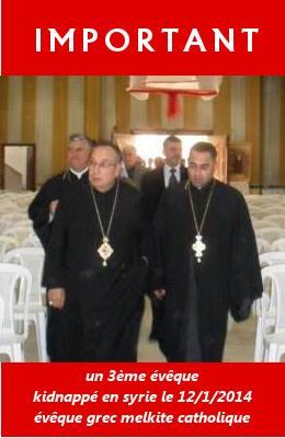 o επίσκοπος Αbdo που απήγαγαν οι ισλαμιστές