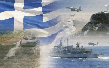 Image result for εθνική άμυνα