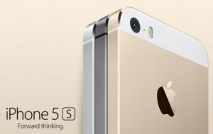 τα-iPhone-ελέγχουν-την-κάθε-μας-κίνηση