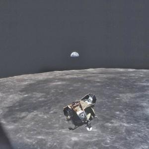 φωτογραφία-από-Σελήνη