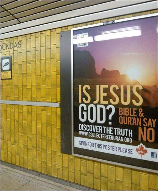 Διαφημιστική ρεκλάμα στον υπόγειο σταθμό Dundas (south bond platform)