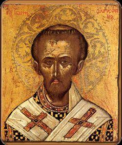 Aγίου Ιωάννου Χρυσοστόμου