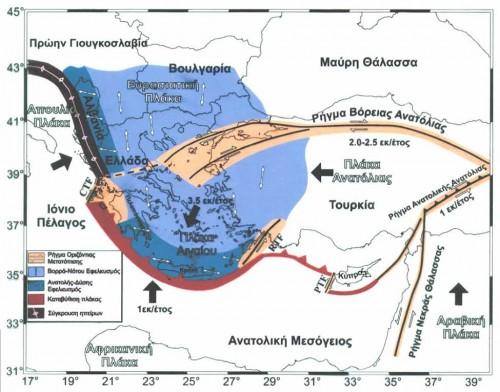 γεωλογικό τόξο