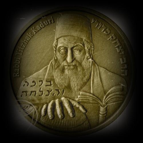 εβραίος χριστιανός
